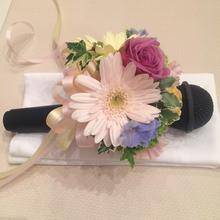 マイクのお花